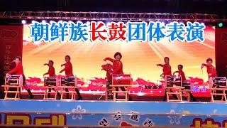 조선족 장구 단체 공연 연길청년광장 신흥가두 공연 朝鲜…