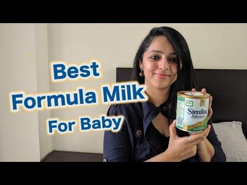 Formula For Baby : Baby Formula Milk