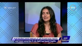 مصر تستطيع - المسابقة للفرق والجائزة لـ