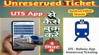 how to booked unreserved ticket #unreserved #Generalticket #UTS #Hindi #Normal //#TechSilodiya#