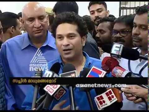 Sachin Tendulkar Press Meet After Meeting With Kerala Chief Minister Pinarayi Vijayan