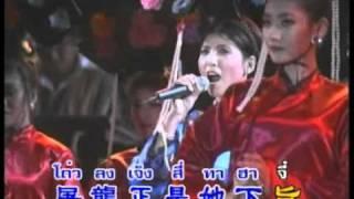 ซูสีไทเฮา [จีน] 少女慈禧 : อิ๋ว พิมพ์โพยม เรืองโรจน์