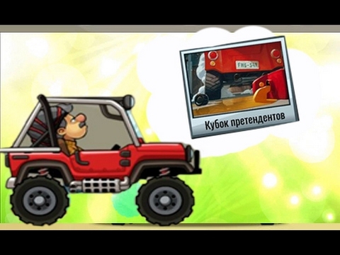 Аисты смотреть мультфильм онлайн бесплатно