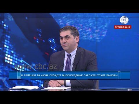 Президент США расстроил армян! Штаты будут работать с Азербайджаном и не дадут больших денег Еревану