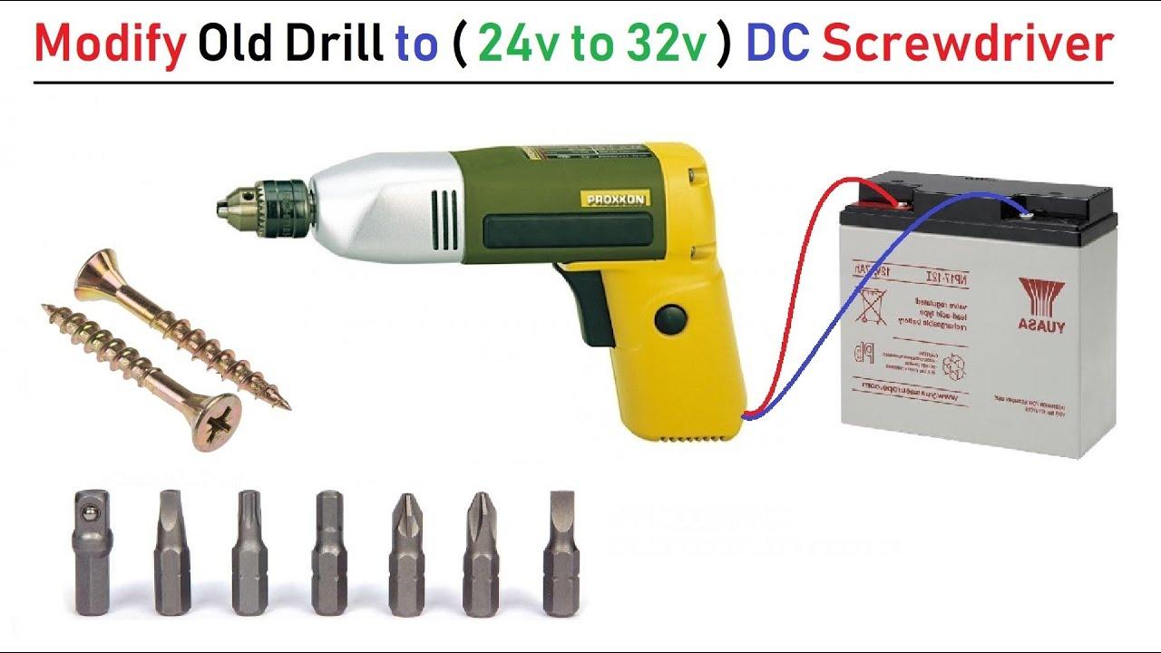 Make 24V DC Motor Screw Driver using 220V Old Drill Machine - ड्रिल से इलेक्ट्रिक स्क्रू ड्राइवर