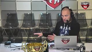 Сергей Семин в гостях у Спорт FM. 06.11.2017