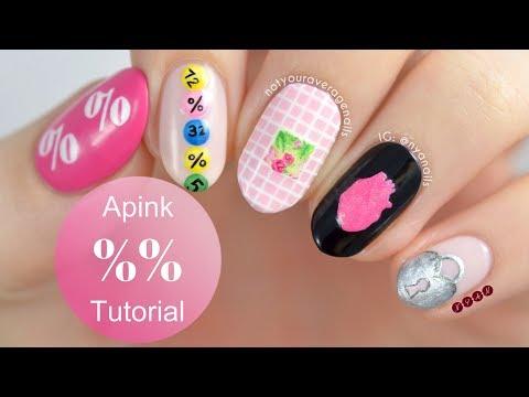 Apink Eung Eung Nail Art Tutorial