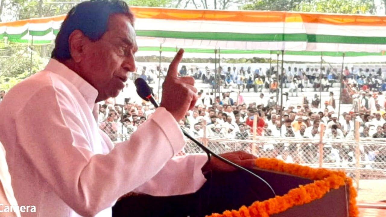 🔴Kamal Nath Holds a Rally in Rewa, Madhya Pradesh, India