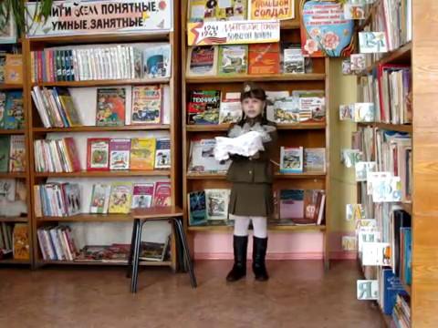 Изображение предпросмотра прочтения – ВалерияБыкова читает произведение «До свидания, мальчики!» Б.Ш.Окуджавы