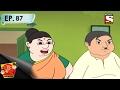 Nut Boltu (Bengali) - নাট বল্টু - Ep 87 - Cricket Protiyogita -12th Feb, 2017