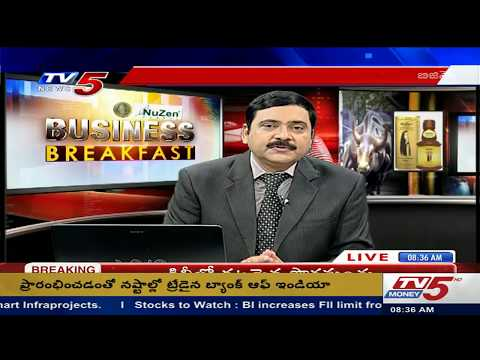 21st December 2017 TV5 News business breakfast