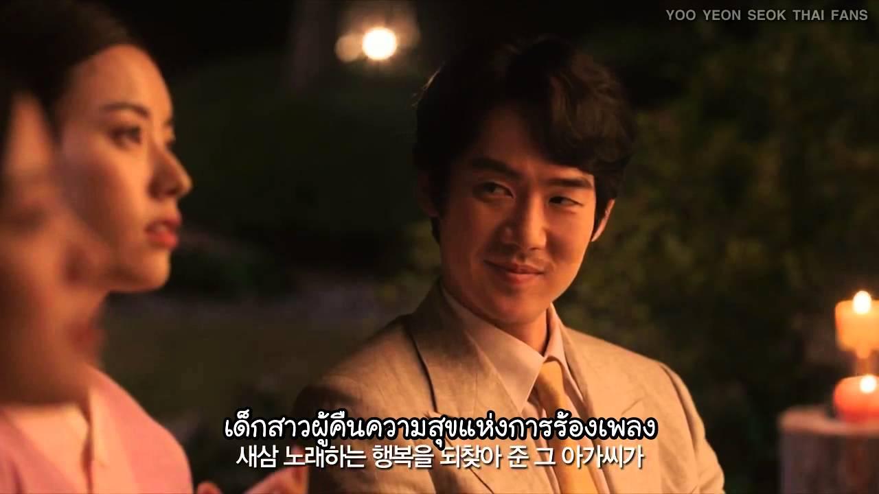 Photo of ฮั น ฮ โย จู ภาพยนตร์ และ รายการ โทรทัศน์ – [ซับไทย][MainTrailer] Love, Lies 2016 – ยูยอนซอก ฮันฮโยจู ชอนอูฮี