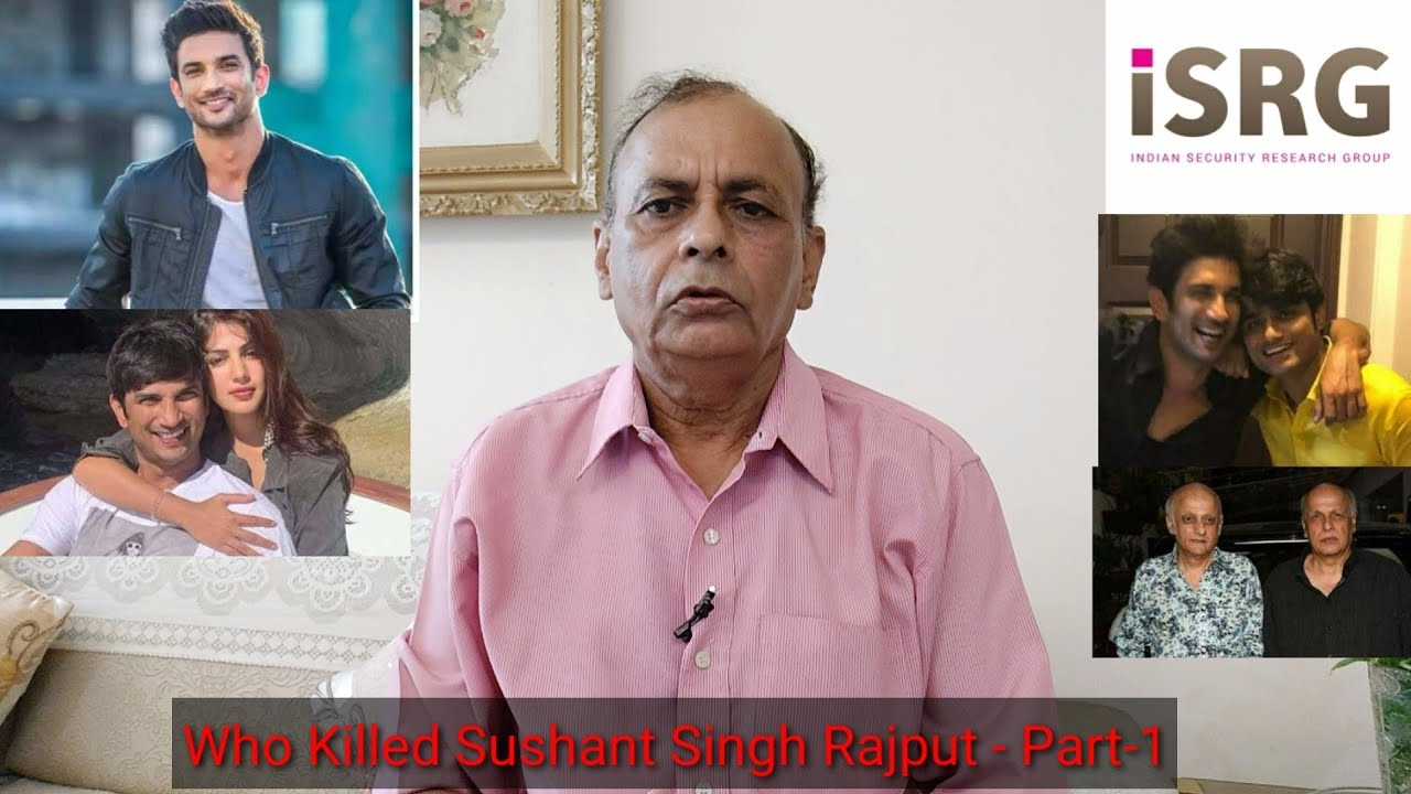 Who Killed Sushant Singh Rajput?  - Job Of Dawood Gang?/NK Sood Ex-RAW