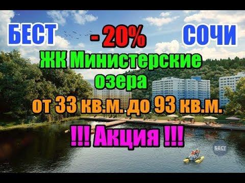Поможем купить или продать новое зарубежное жилье, подскажем сколько стоит. Двухэтажный дом с гаражом недалеко от озера, в хевизе, венгрия.