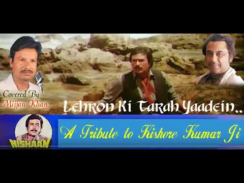20 Best Hindi Film Songs(Solo) images