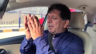 Anil Kant - lahoo se ( Prem Anand Shanti )