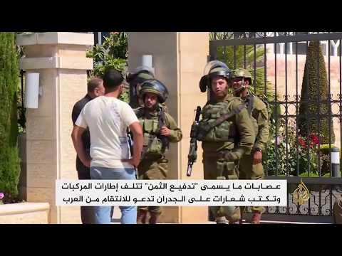 عصابات إسرائيلية تدعو للانتقام من العرب  - نشر قبل 8 ساعة