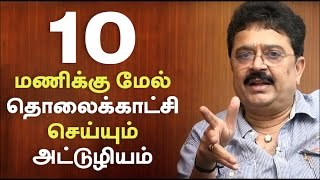 X-Rated Tamil TV shows need to be Censored - S Ve  Shekher interview