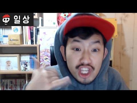 【침착맨】 인터넷TV결합상품 전화에 분노한 침착맨 (※욕주의)