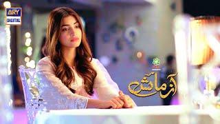 Tu Mera Nahi - Azmaish OST | Presented By Ariel | Kinza Hashmi | Fahad Sheikh | Yashma Gill