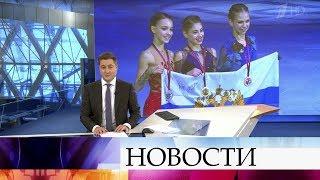 Выпуск новостей в 10:00 от 08.12.2019