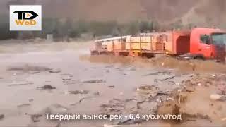видео Разрушительная работа воды