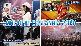 Download lagu MNL48 at Coslandia 2019