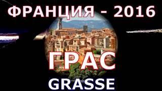 видео Авиабилеты в Австрию от Free Travel
