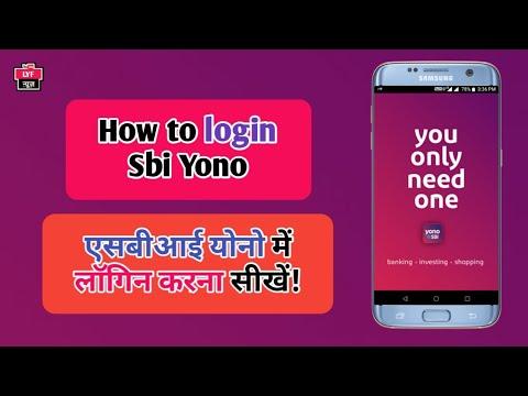Yono sbi | Full login Guidance | Review