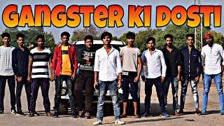 Gangster Ki Dosti ll ramphal brothers ll Anirudh Jindal ll Teri Meri Dosti ll Gangster ll