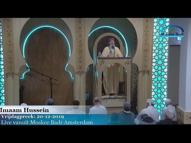Imaam Hussein vrijdagpreek 20 12 2019