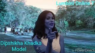 प्रमोद खरेल को नया गित    Pramod Kharel New Song 2016 Suting Report