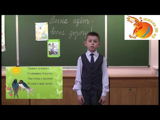 Изображение предпросмотра прочтения – МаксимАстанин читает произведение «Сельская песенка» А.Н.Плещеева