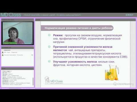 Низкий гемоглобин и анемия у детей: что важно знать родителям?