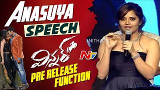 Anasuya Bharadwaj Speech @ Winner Movie Pre Release Function || Sai Dharam Tej, Rakul Preet