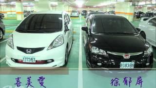 20120721皇室家族之風騷團聚會-影片檔.wmv