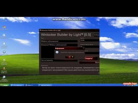 Урок №16 Скачать бесплатно Clip2net программа для создания скриншотов