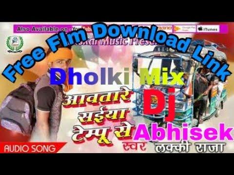 Aawa Tare Saiya Sakhi Tampo Se Free Flm Download DJ Abhisek Rimix