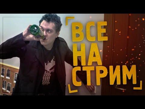 Третий эфир на Ютубе (feat. УберМаргинал)