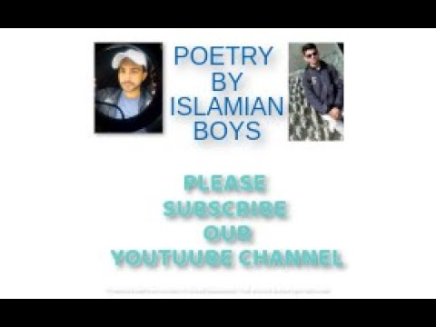 Poetry by Islamian