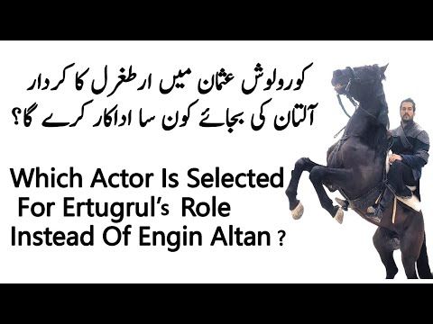 In Kurulus Osman, Instead Of Altan, A New Actor Is Selected For Ertugrul's Role