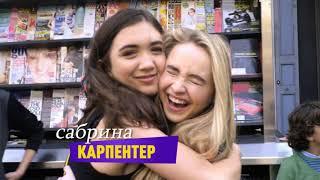 Истории Райли - Сезон3 серия 21 - История о прощании | Сериал Disney