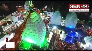 बैद्यनाथ धाम में ड्रोन कैमरे से लाइव कवरेज-Devghar Live