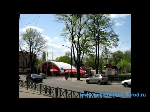 Kharkov - calle Pushkinskaya y alrededores