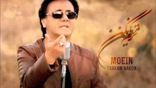 Moein Tarkam Nakon  New Song 2013