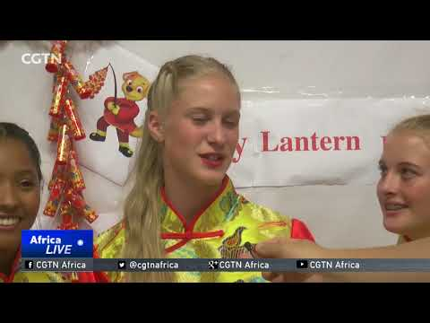 South Africa hosts celebration of Chinese culture, tradition
