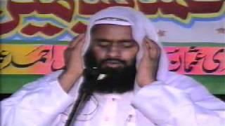 Baqara,Ad-Dukhan,Al-Rahman_Qari Ihsan Ullah Farooqi
