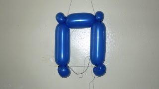 Буква П из шарика