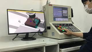 새동아직업전문학교 MCT시뮬레이션 프로그램 조작