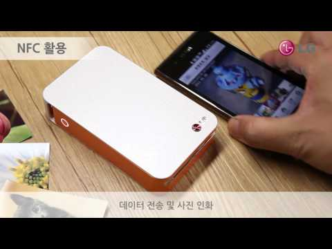 LG Pocketphoto NFC